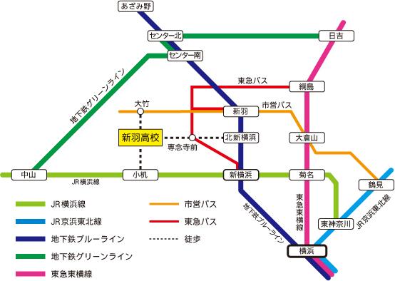 駅 から 駅 中山 横浜