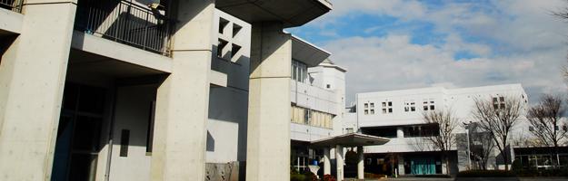 神奈川県立湘南高等学校 全日制 神奈川県教育委員会