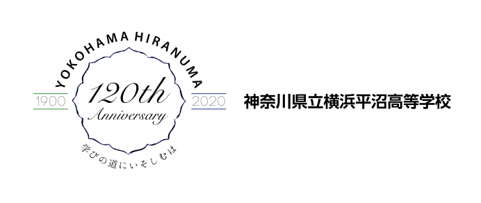 hiranuma-logo120th